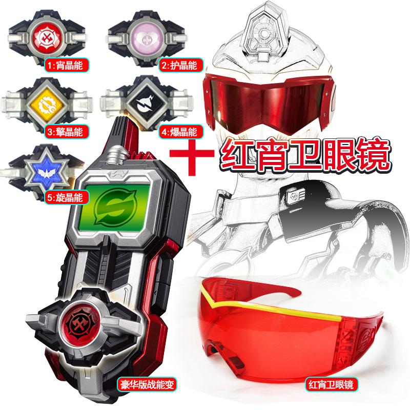 巨神战击队3超救分队战能变套装变形机器人金刚玩具召唤器变身器