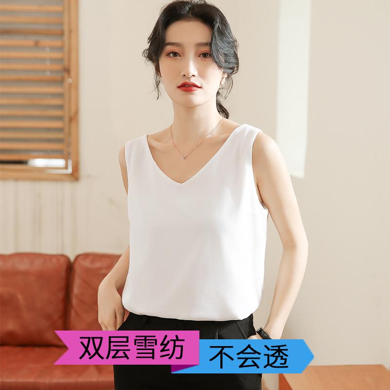 Han Jiaonis large womens top, womens suit, womens Chiffon suspender vest, womens base, sleeveless V-neck
