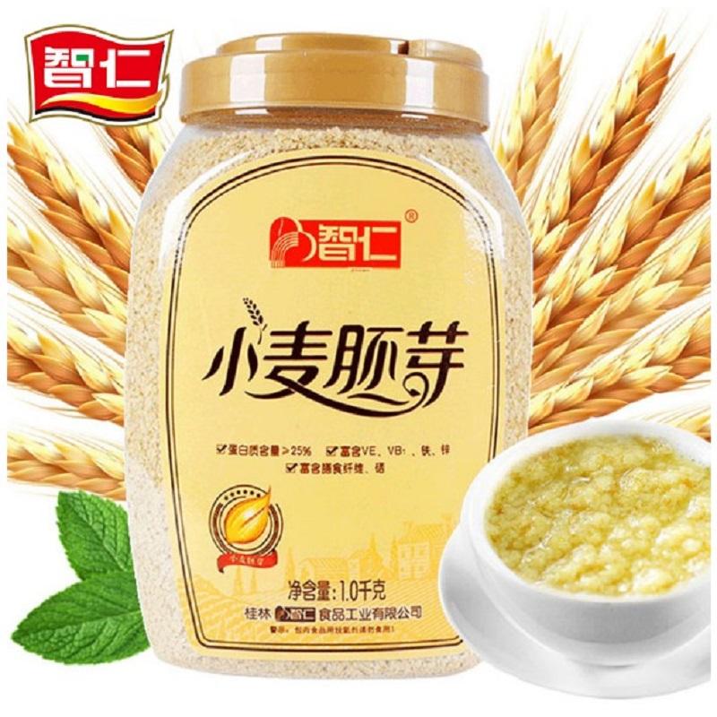 智仁小麦胚芽燕麦片1000g灌装免煮即食膳食纤维谷物早餐冲调包邮