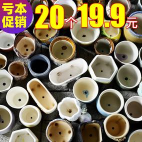 唐域多肉花盆陶瓷素烧盆栽特价粗陶