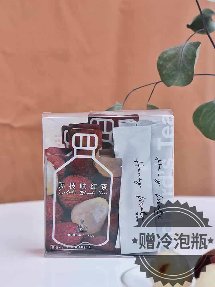 李茶德网红荔枝袋泡茶夏日冲泡饮品水果干组合茶包小袋礼盒装(非品牌)