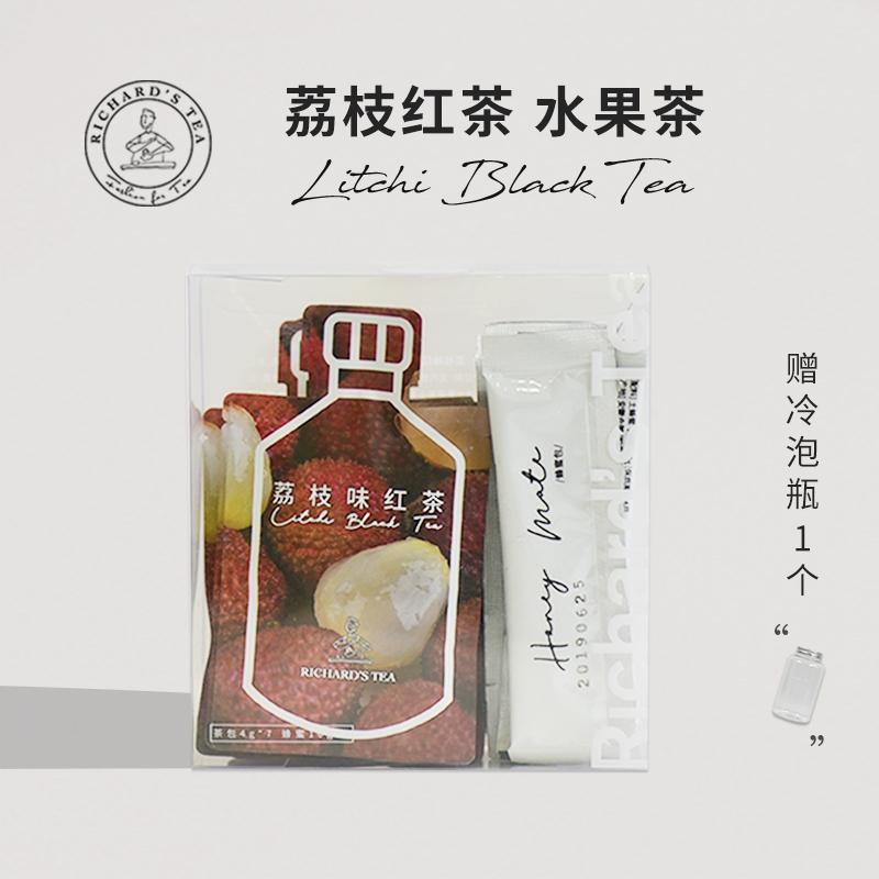 李茶德网红荔枝袋泡茶夏日冲泡饮品水果干组合茶包小袋礼盒装