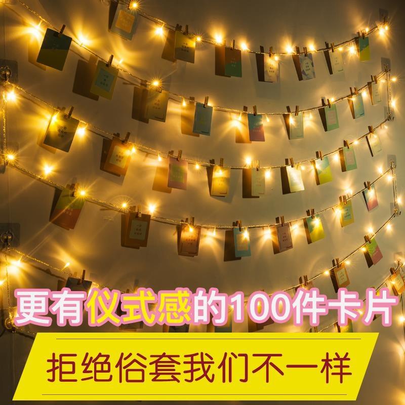 情侣恋爱使用卷和男朋友100件事 一百小事生日礼物女友 卡片打卡