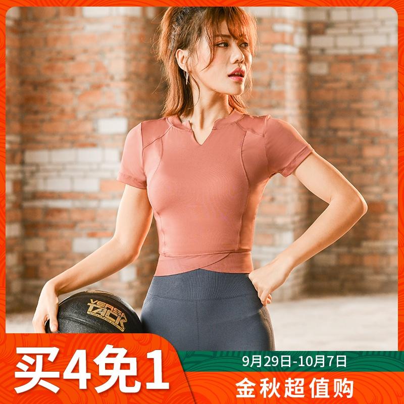 10-27新券夏季薄款网红运动上衣紧身短袖T恤v领跑步瑜伽吸汗透气弹力健身服