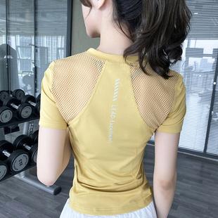 薄款 运动上衣女夏季 网孔拼接透气速干跑步训练瑜伽短袖 t恤健身服