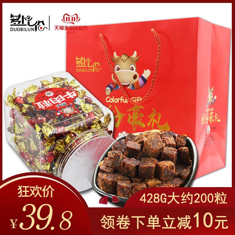 牛肉粒428g礼盒装送礼糖果装五香辣散装儿童小零食人吃的休闲食品