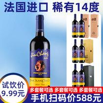 张裕官方张裕赤霞珠干红葡萄酒花开富贵礼盒双支装