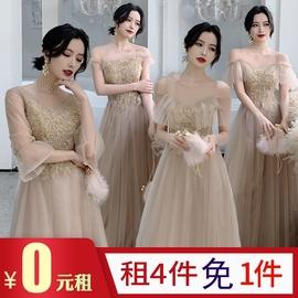 出租伴娘服森系仙气质2020夏季抖音新款显瘦遮肉姐妹团礼服连衣裙图片