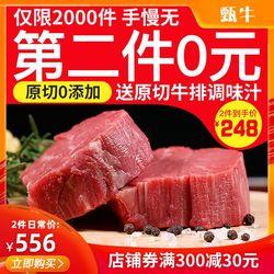 甄牛澳洲牛排新鲜原切菲力儿童西冷雪花黑椒家庭套餐厚切肉扒生鲜