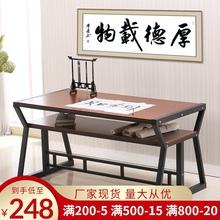 书法桌书画桌毛笔专用写字台双层简易书桌办公桌中式绘画桌电脑桌