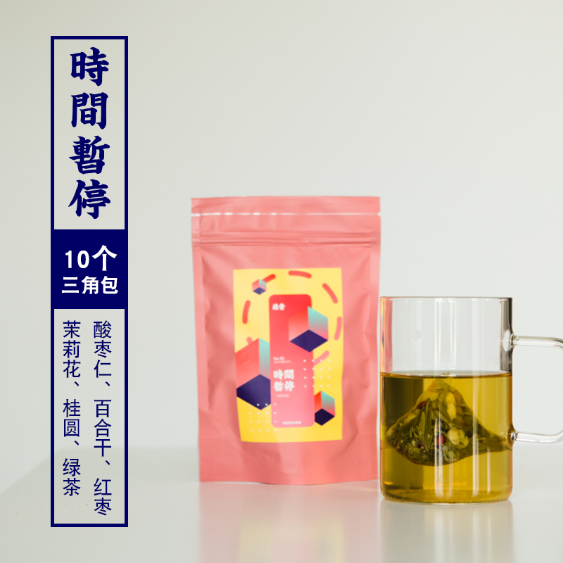 Picking green Lily tea, jasmine, red dates and longan, easy to eat and nourish sour jujube kernel combination tea bag with 10 bubbles