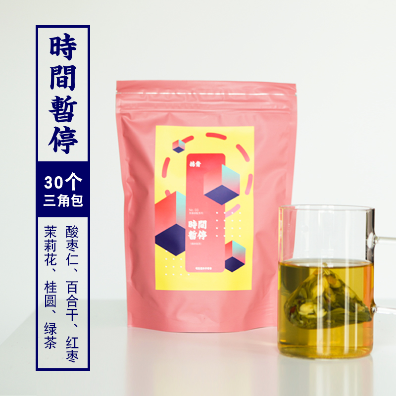 Picking time suspended Lily sour jujube seed easy tea, tea, flower tea, tea bag 30