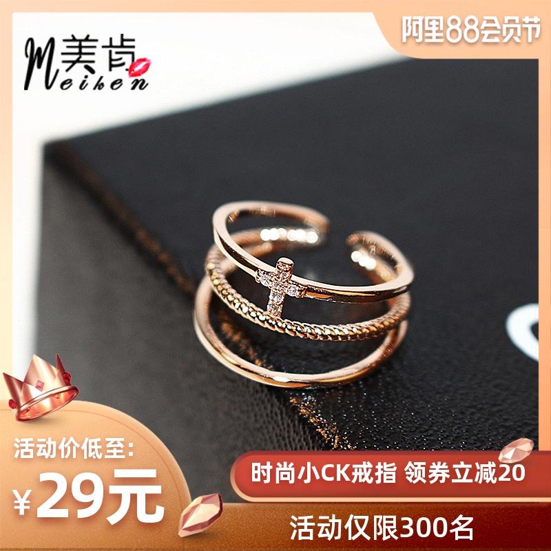 美肯ck女潮网红可调节开口小众指环11月30日最新优惠