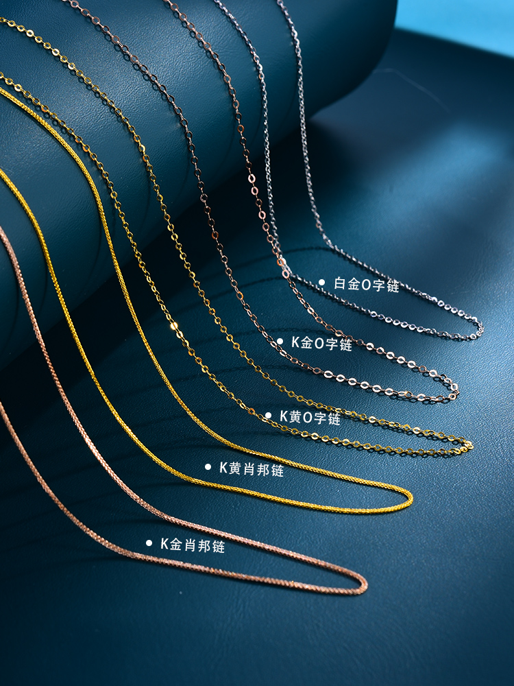 18K color gold rose gold gold 0 word chain Chopin chain necklace womens plain chain clavicle chain Japanese and Korean au750