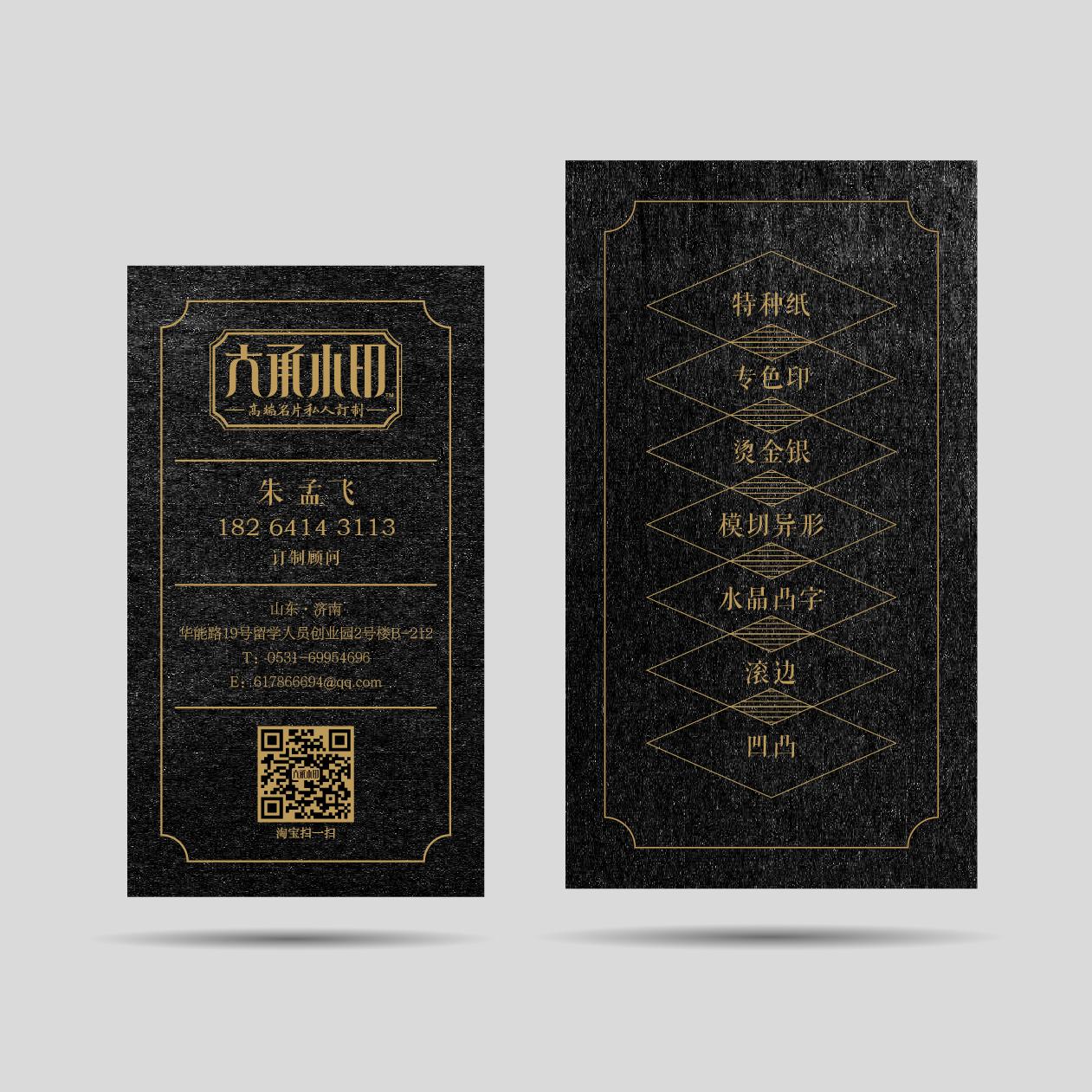 Большой медведь небольшой печать конец специальный тип визитная карточка капитал глубоко дизайнер дизайн краткий щедрый атмосферный класс удовлетворение вплоть до