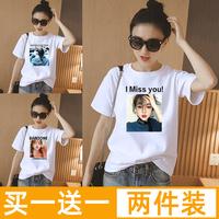 短袖女夏2021新款韩版学生可爱t恤怎么样