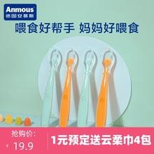 安慕斯婴儿硅胶软勺宝宝儿童餐具新生儿喂水果泥吃饭辅食碗勺子