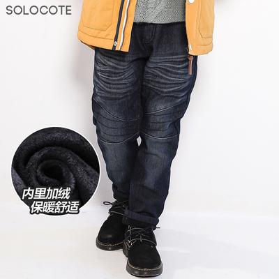 SOLOCOTE男童裤子加绒加厚牛仔裤 儿童保暖裤中大童棉裤冬装18001