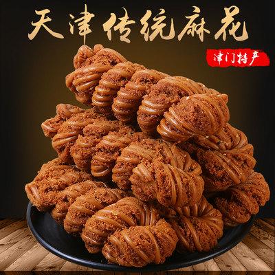 津祥斋天津麻花1000g大散装斤正宗充饥夜宵特产手工传统糕点零食