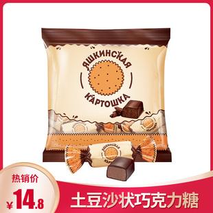 俄罗斯进口零食品土豆泥巧克力软糖俄罗斯紫皮糖婚庆喜糖果批发