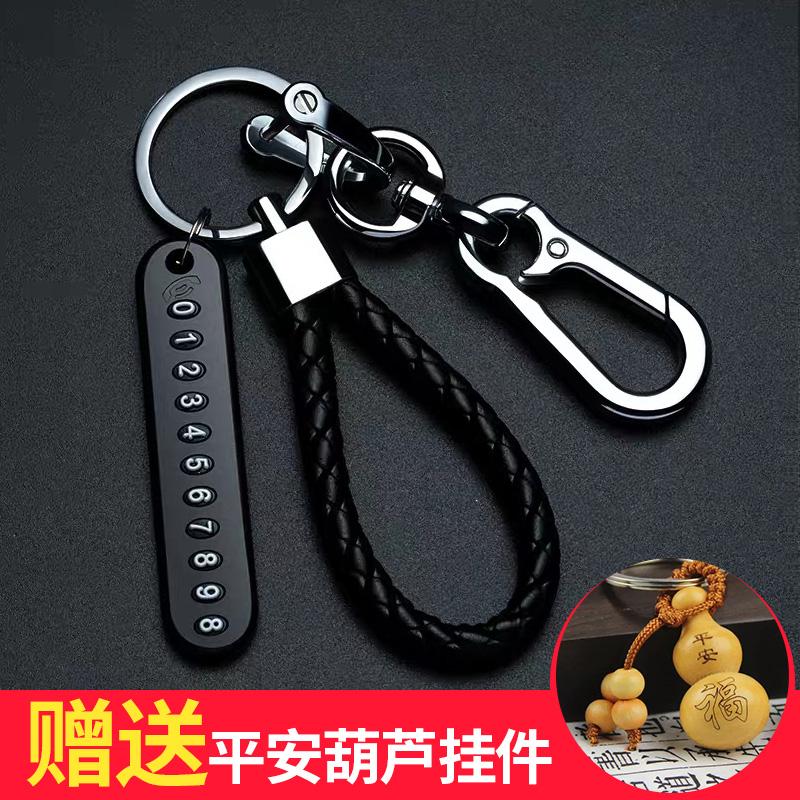 新品上架防丢电话号码牌卡手机挂汽车钥匙包扣挂件饰品数字装饰链
