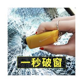 抖音同款车载用品必备车内安全锤