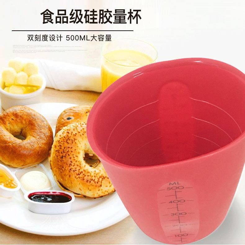 专用计量杯带刻度杯子硅胶家用烘焙加厚防爆加热早餐微波炉牛奶杯