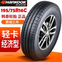 韩泰轮胎195/75R16C/LT8层货车加厚载重伊思坦纳大通依维柯威麟H3