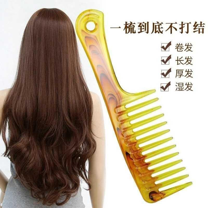 Special large comb for curly hair and wide teeth