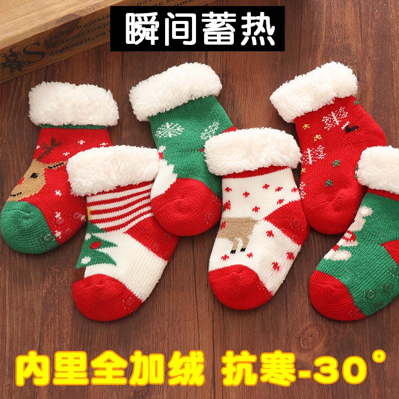 儿童地板袜