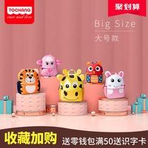 6岁宝宝可爱卡通韩版潮双肩背包53幼儿园书包男女孩儿童小书包1