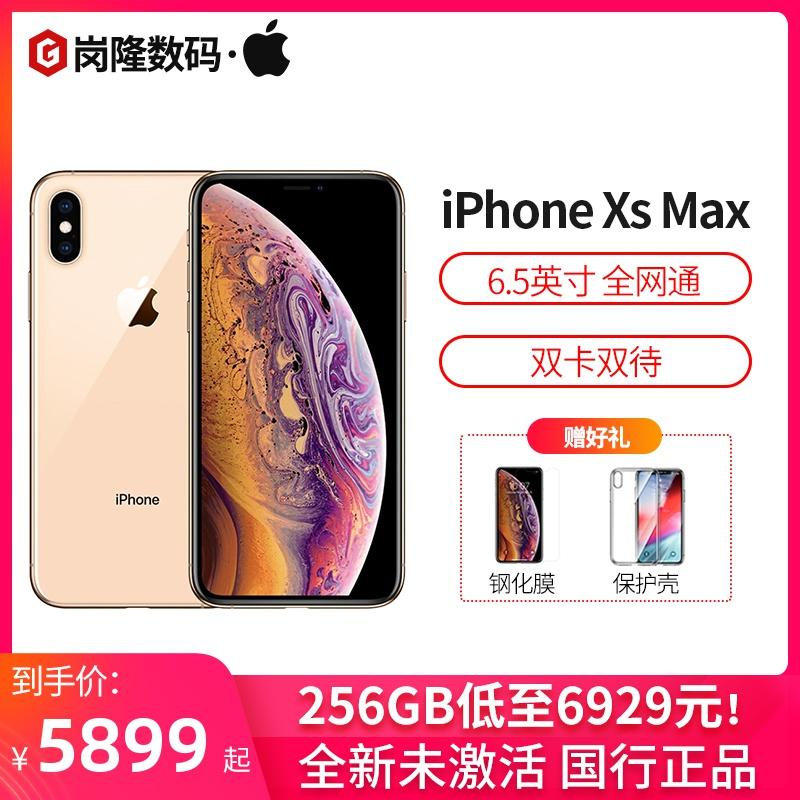 3期免息现货Apple苹果iPhoneXSMax6.5英寸双卡双待全网通移动电信联通4G智能手机64/256GB全新原封装国行正品