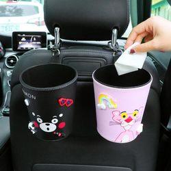 车载垃圾桶可爱卡通汽车内多功能椅背储物盒挂式收纳置物桶袋用品