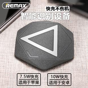 remax正品无线qi认证苹果xs充电器