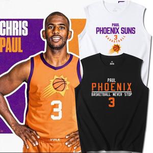 篮球运动背心太阳队克里斯保罗3号球衣训练服无袖宽松休闲坎肩t恤