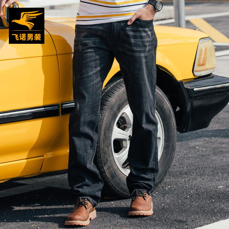 New mens jeans spring and summer loose straight black fat plus plus plus size elastic mens long pants trend