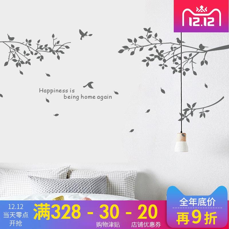 树枝小鸟壁纸自粘 卧室温馨贴纸床头客厅沙发电视书房玄关墙贴