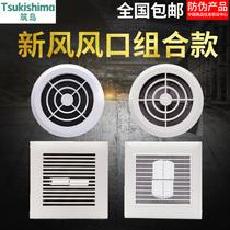 通风通风口白铝合金框中央空调卫生间检修口盖板维修管道老式装饰