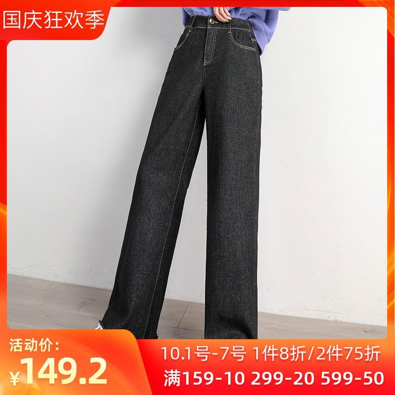 高腰阔腿2020年秋冬新款深色牛仔裤