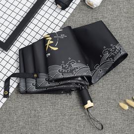 晴雨伞文艺男创意个性潮流折叠两用女复古风太阳伞防晒盐系中国风图片