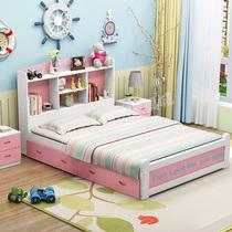 多功能带书架床1.2米男孩女孩公主床小孩床木儿童床单人床1.5米
