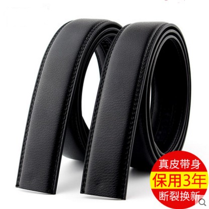 Applicable to Jinlilai leather belt with automatic buckle headless belt for men with leather belt without buckle and belt without head