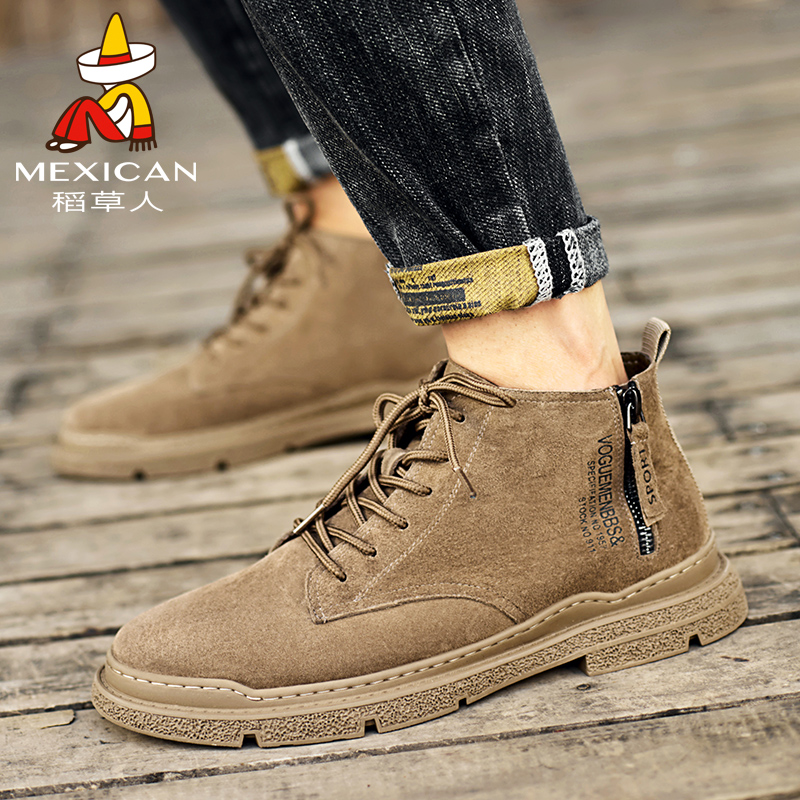 Scarecrow Martin boots mens autumn and winter high help British autumn tooling boots versatile middle help leisure desert boots