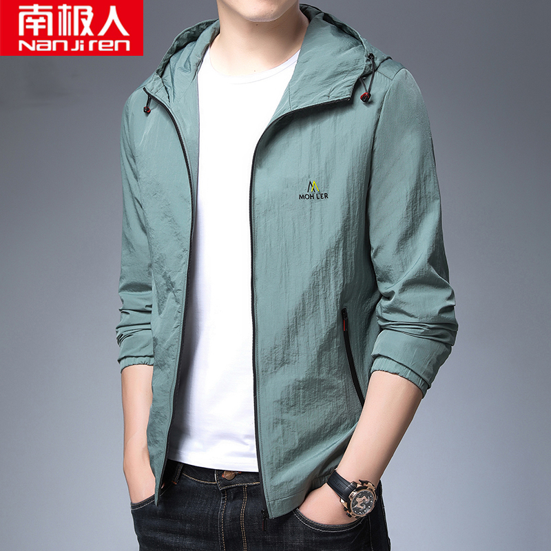 Outdoor summer sunscreen clothes mens breathable skin windbreaker ultra thin anti ultraviolet sports coat mens