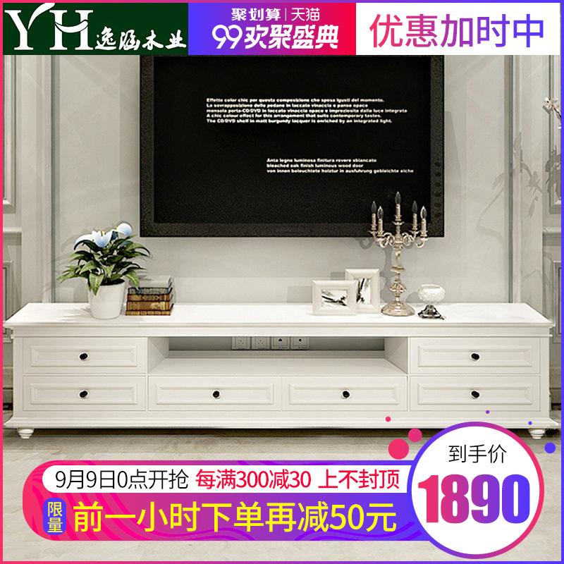 逸涵木业美式实木电视柜白色卧室地柜现代简约客厅电视柜茶几组合