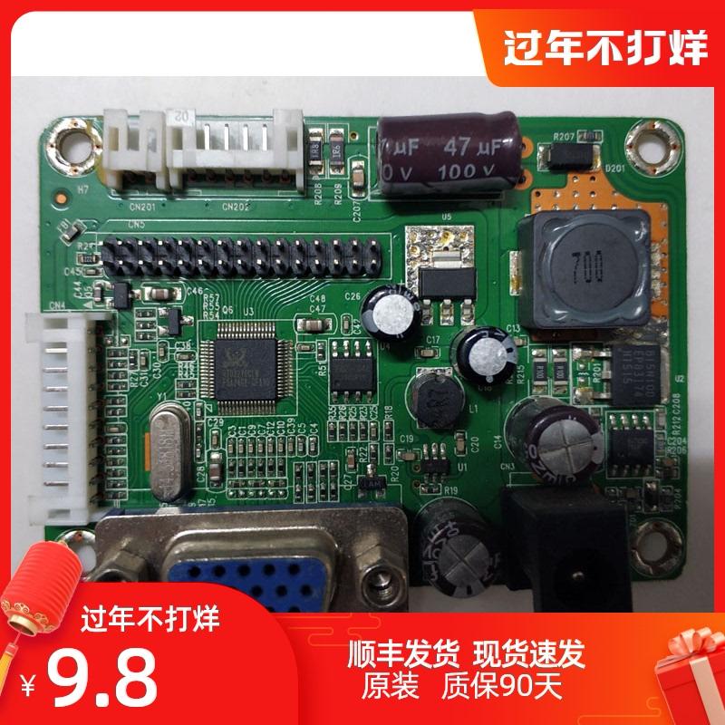 全新长城WESCOM E2226驱动板主板RTD270CLW_R10.1电源板高压板