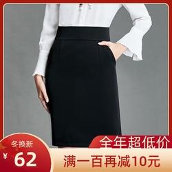 西装裙职业裙女秋冬款高腰半身裙中长款正装黑色一步裙包臀工装裙