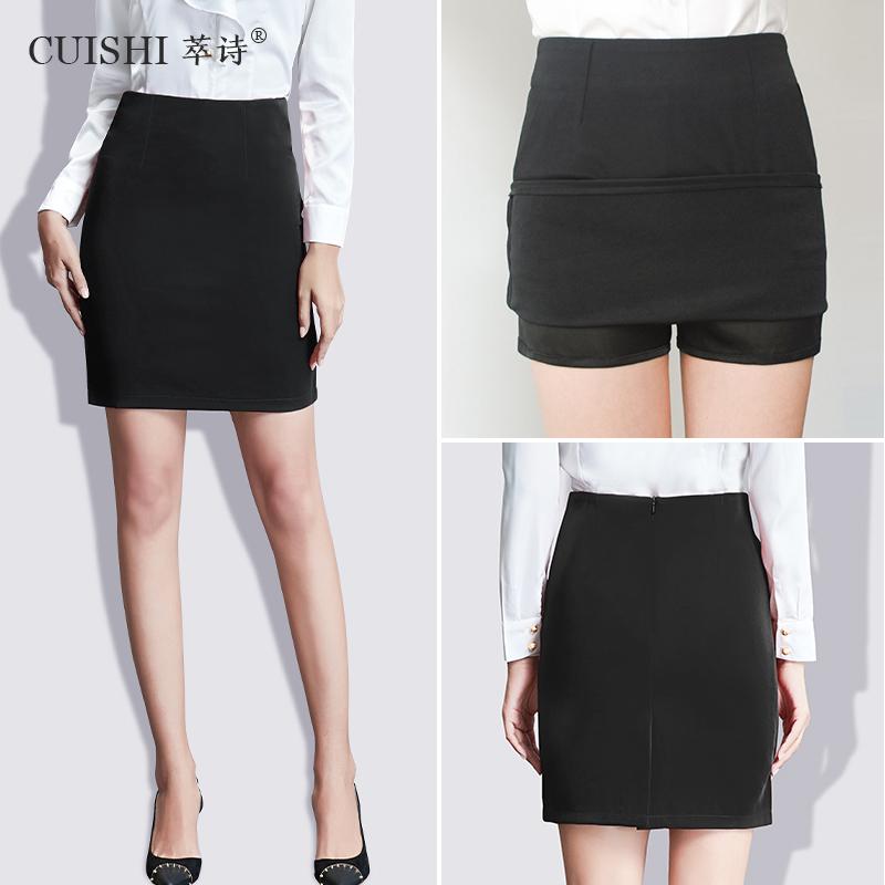 新款秋冬黑色一步裙工作包臀职业裙高腰半身裙女中长款夏西装包裙