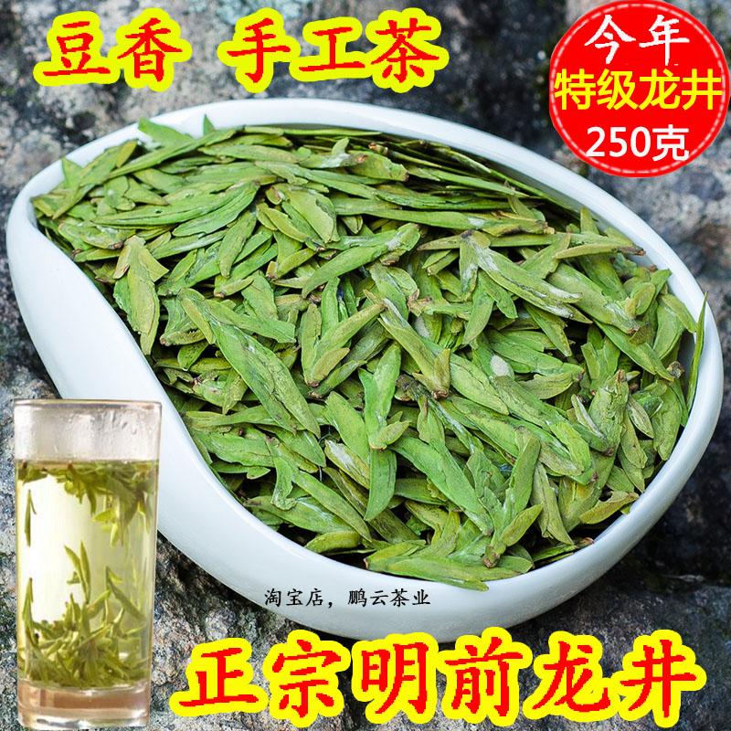 2020新芽の頭はライオンの峰の竜井を採取して、明日の前に特に級の新しい茶の正統の豆の濃い香りの型を採取して緑茶を散って西湖を包みます。