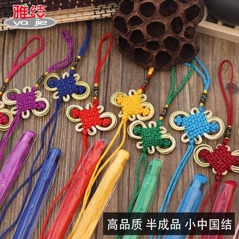 Китайский узел кулон маленький 8 с бахромой Аксессуары для ушей чистые ручная работа Diy sling полуфабрикат подарочный завод прямой